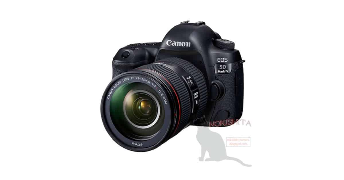 New Canon EOS 5D Mark IV Specification Leaks, with 24-105mm Kit Image!