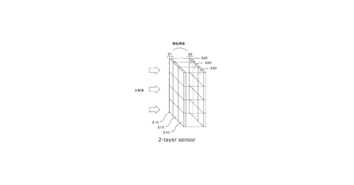 Nikon Patents 2-Layer Sensor
