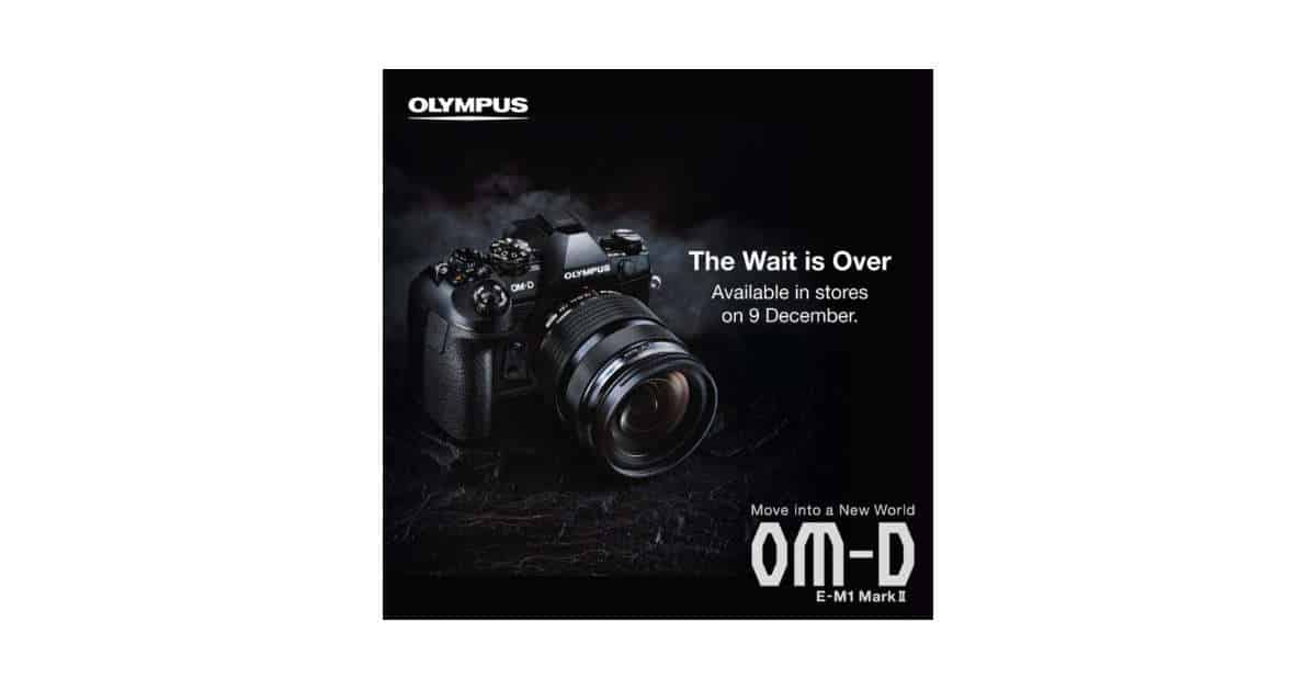 OMD E-M1 II to be Available as Soon as This Weekend??