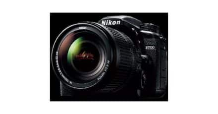 Nikon D7500 Image Leaked!