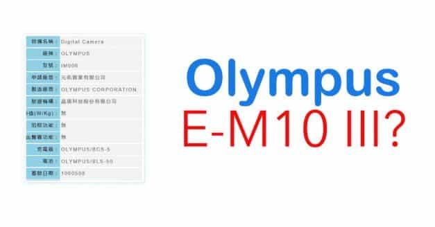New Olympus Camera Registered!