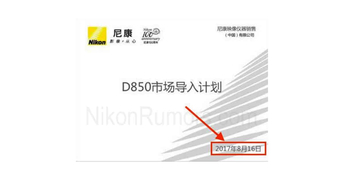 Huge Nikon D850 Leak! Announcement THIS WEEK?!