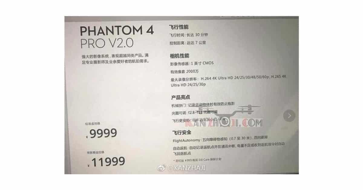DJI Phantom 4 Pro V2.0 Leaks